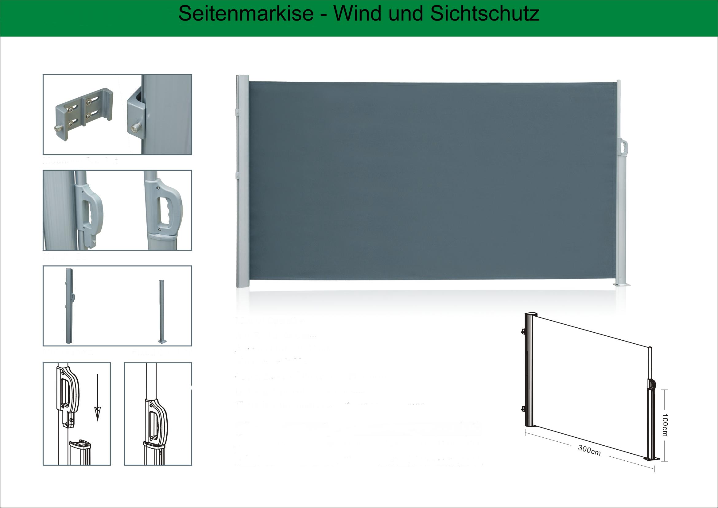 kassettenmarkise seitenmarkise sichtschutz windschutz. Black Bedroom Furniture Sets. Home Design Ideas